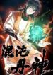Screenshot_2021-01-04 مانها Chaos alchemist – GMANGA